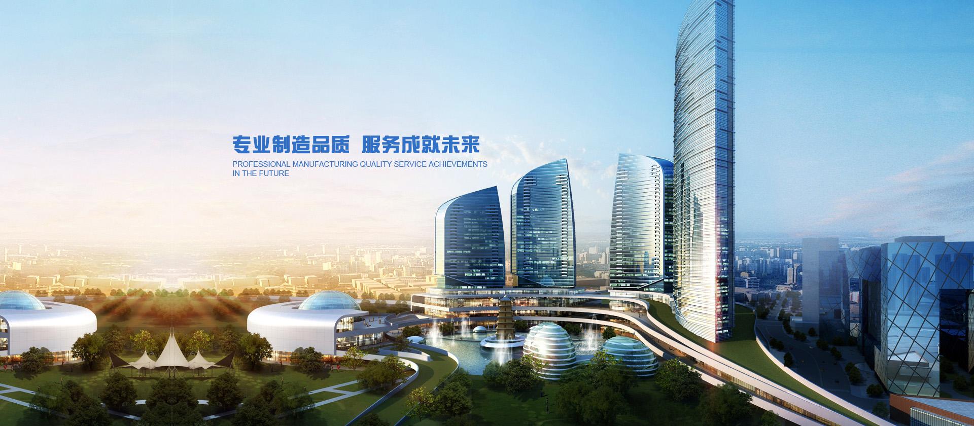 黑龙江必威体育官方登录必威登录入口一体化工程