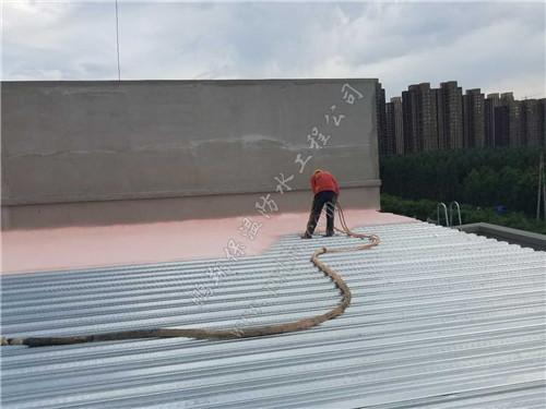 哈尔滨音乐学院屋面必威登录入口工程