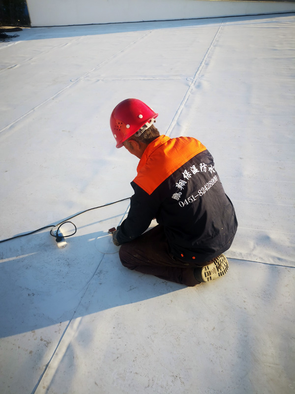 中国航天空气动力研究院FL-8风洞屋面热塑性聚烯烃(TPO)必威体育官方登录